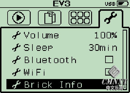 EV3-ScreenSettings.png